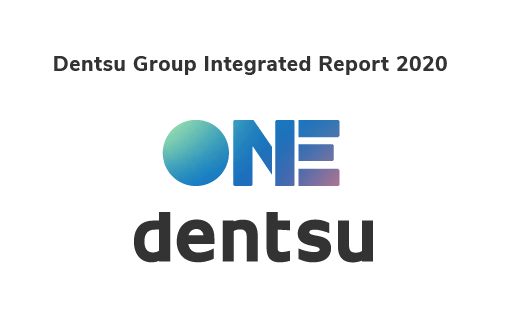 Cover Image of Dentsu Integrated Report 2019